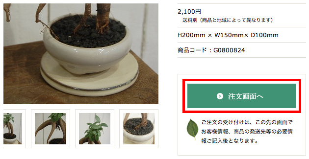 guide_01.jpg
