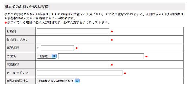 guide_03.jpg