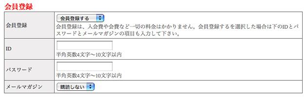 guide_07.jpg